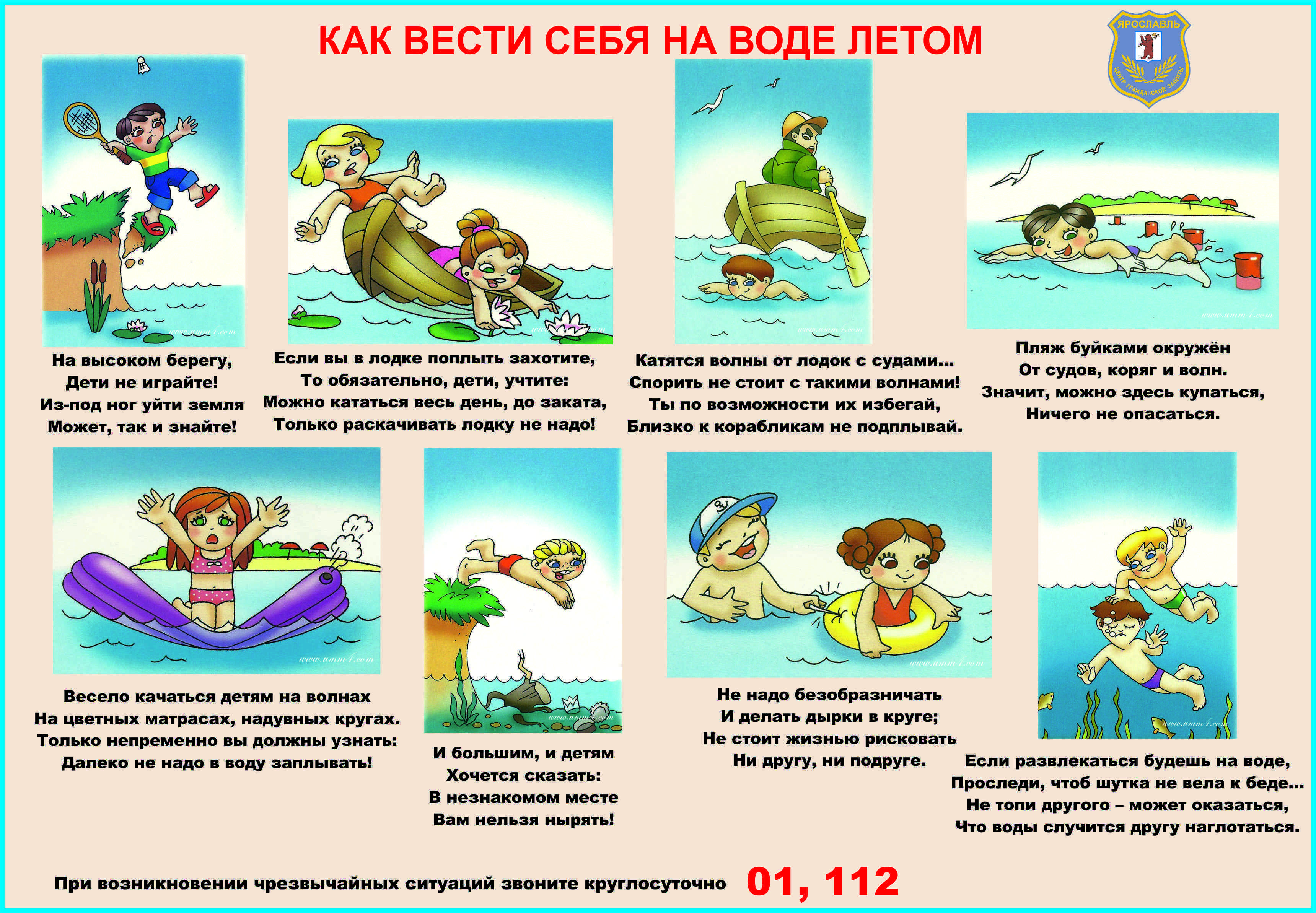 МАОУ Гимназия № 1